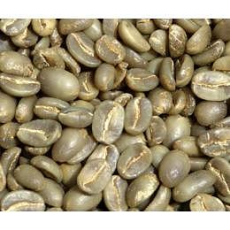 Rohkaffee 5KG Brasilien Fazenda Sao Silvestre PN, BSCA, UTZ, RFA